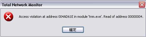 get access violation at address error when I add device